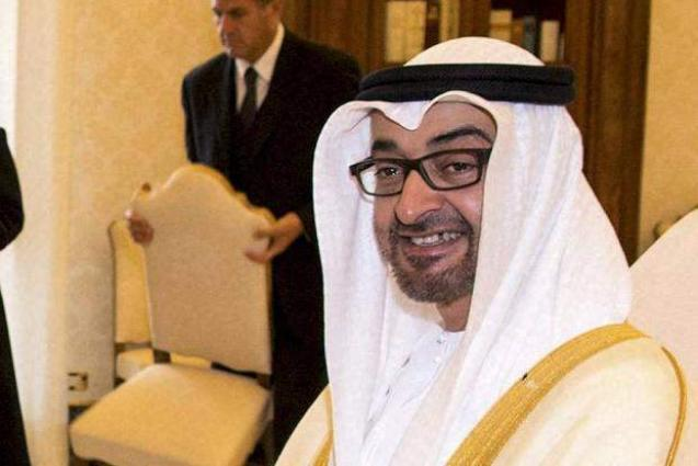 Mohamed bin Zayed meets German Minister of Economy