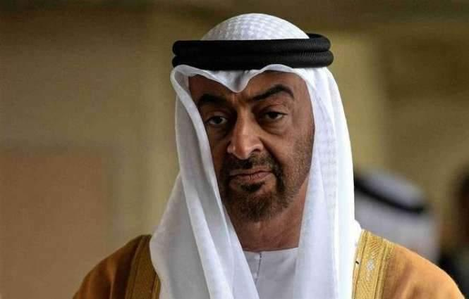 Mohamed bin Zayed receives business representatives in Germany
