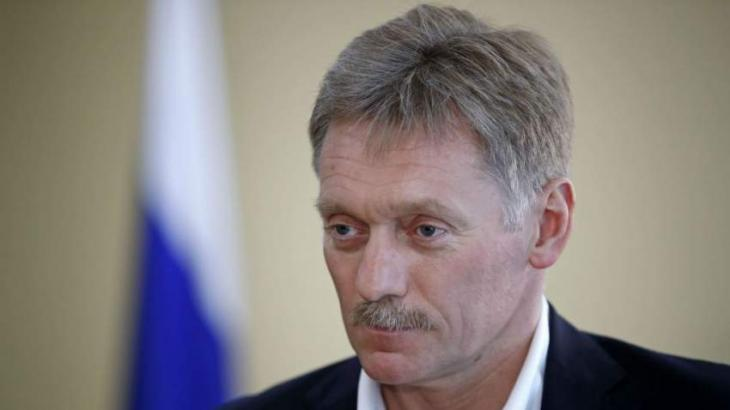 Kremlin Believes No One Yet Has Info About Causes of Incident in Gulf of Oman - Peskov