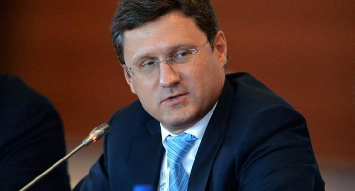 Novak Says Discussed With Sefcovic in Detail Options to Supply Gas to Europe After 2019