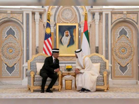 Mohamed bin Zayed, King of Malaysia discuss cooperation
