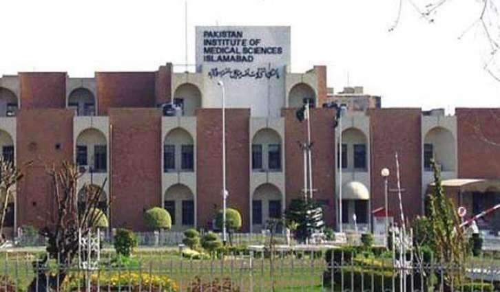 Massive financial corruption revealed in Pakistan Institute of Medical Sciences