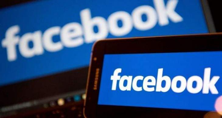 Facebook on Sputnik's Question: We Decide If Media 'Trustworthy,' Not Good Or Bad