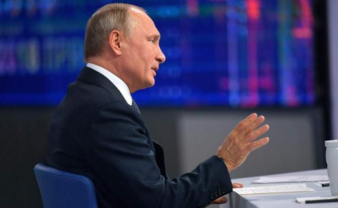 Putin Instructs Cabinet to Submit Draft Strategy on Artificial Intelligence by End of June