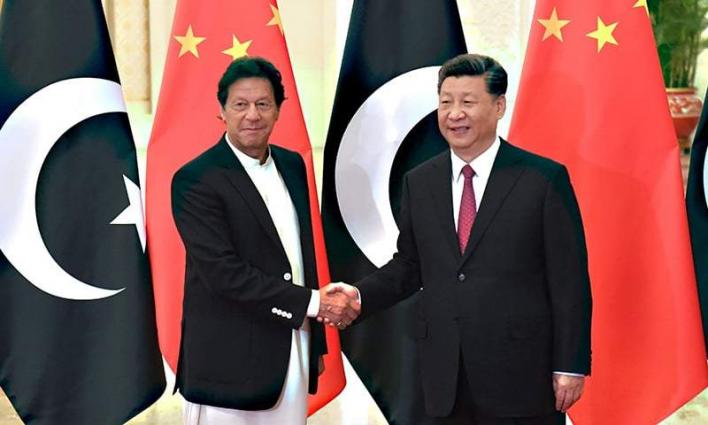 Prime Minister meets Chinese President Xi Jinping
