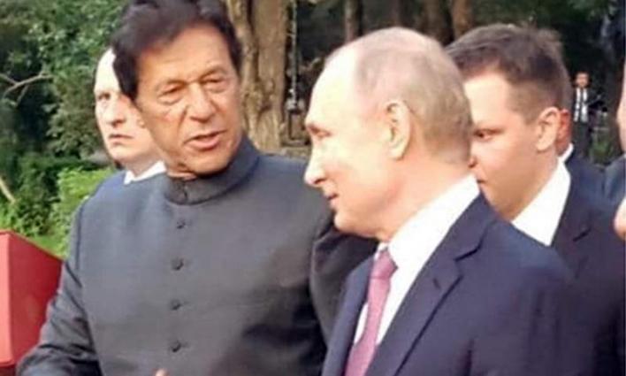 SCO Summit kicks off in Bishkek; PM Imran joins regional leaders