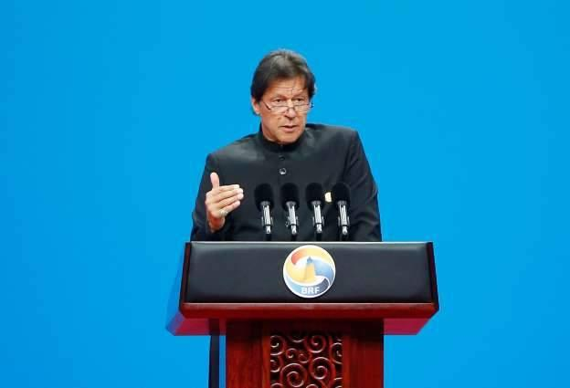 Prime Minister Imran Khan  gives roadmap for enhanced SCO economic cooperation, social, infrastructure connectivity