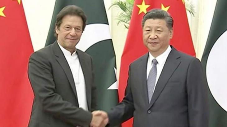 Prime Minister Imran Khan Friday met President of China Xi Jinping