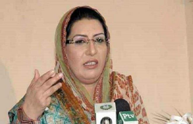 Punjab budget 2019-20 to be people-friendly: Dr Firdous