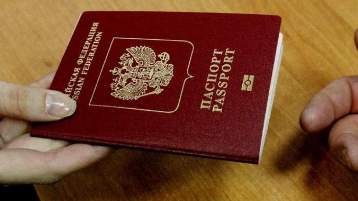 Issuance of Russian Passports to Donbas Residents Starts in Russia's Rostov - Official