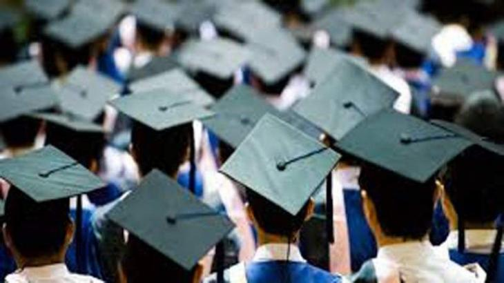 Rs 7,300 million allocated for Higher Education