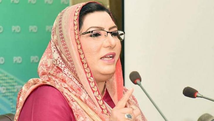 Dr Firdous Ashiq Awan hails Punjab budget