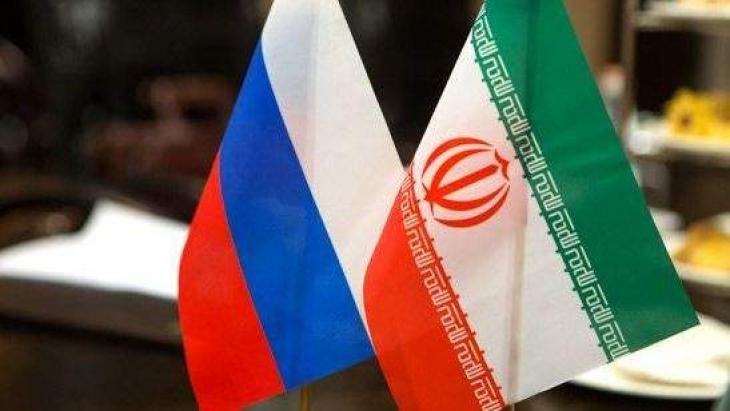Russia, Iran Sign Memorandum of Understanding on Cooperation in Energy Sector - Statement