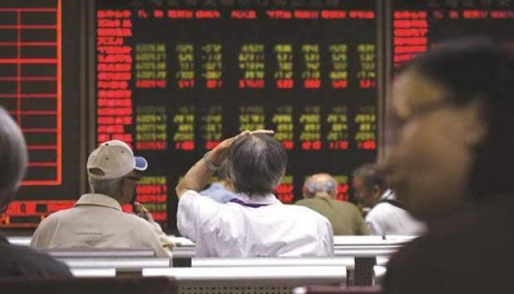 Asian markets mostly up as Fed meeting looms 18 June 2019