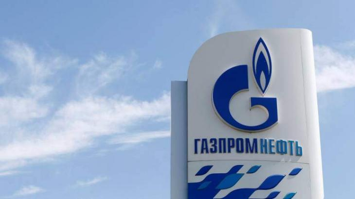 Gazprom Says Early to Discuss Nord Stream 2 Adaptation to EU Gas Directive Changes