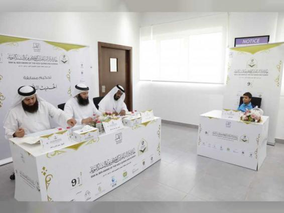 Dar Alber Award for Quran and Sunnah final launched