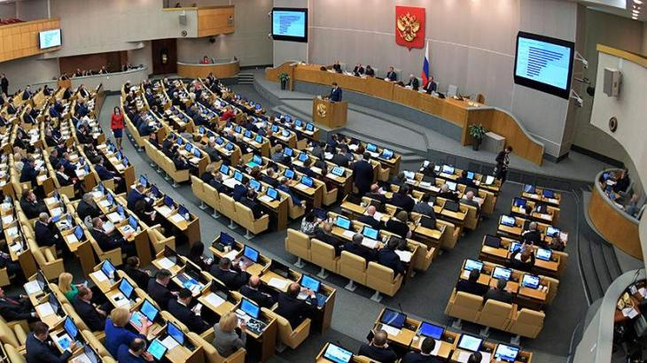 Russian Lower House Passes Bill Suspending Country's Compliance With INF Treaty