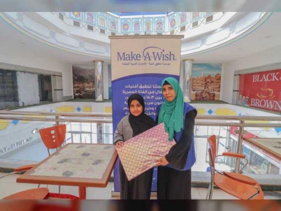 Make-A-Wish Foundation fulfils wishes of 434 Yemeni children
