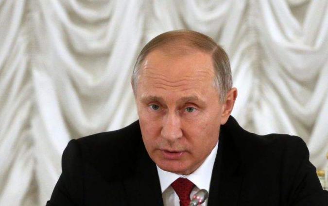 Putin Commends Effectiveness of Russian-Sponsored International Security Forum