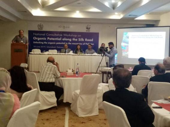 Ministry of Food Security and Research, WWF, and ICIMOD organized a consultative workshop on potential of organic farming, ecotourism and trade along the Silk Road