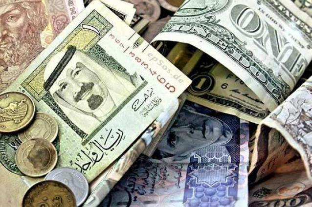 Dollar Ru Falls Against Saudi Riyal