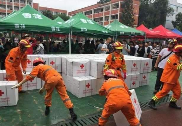 China Allocates Disaster Relief Funds To 13 Provincial ...