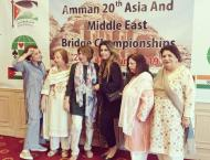 Pak women bridge team wins gold medal in Jordan