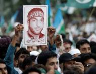 AJK observes Burhan Wani's 3rd martyrdom anniversary with respect ..
