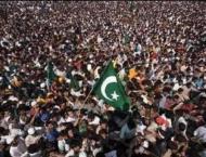Arrangements afoot to observe Kashmir martyrs day on July 13