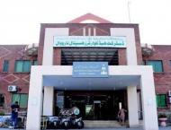 Minister visits DHQ Hospital Narowal