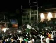 Celebrations in IOK over India's defeat in Cricket World Cup