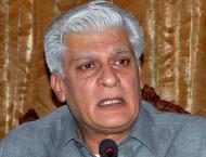Development of Pakistan is imprisoned in Kot Lakhpat jail: PML-N