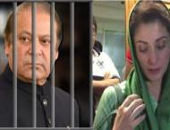 Maryam Nawaz inquires about Nawaz Sharif's health at Kot Lakhpat  ..