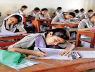 Matric supplementary exam schedule issued