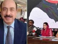 Judge Arshad Malik's dismissal vindicates Nawaz Sharif: PML-N