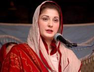 Maryam Nawaz reacts to judge Arshad Malik's dismissal