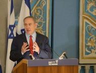 Iranian Defense Minister Denounces Israeli Prime Minister's Threa ..