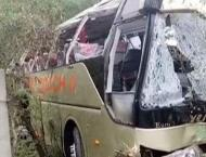 10 persons killed, 24 injured as passenger bus collides with Qing ..