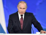 Bolivia Looks Forward to Putin's Visit as Russian President Accep ..