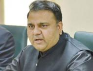 Whole society to play role in eliminating corruption: Chaudhry Fa ..