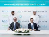 Mubadala to deliver referral laboratory services to leading Abu D ..