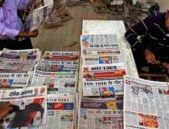 71% feel press freedom under threat in India: survey