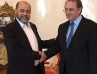 Hamas Official Says Discussed Moscow's Role in Opposing US in Mid ..