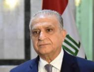Baghdad Hopes Relations With Ankara Will Not Sour Over Turkish Di ..