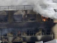 24 dead in suspected arson attack on Japan animation studio