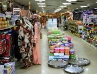 Sudan political turmoil drives fears of economic collapse