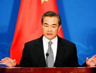 Neighboring countries main direction of Chinese diplomacy: Wang Y ..