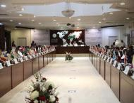 OIC Ministerial Extraordinary Meeting: Secretary General Calls fo ..