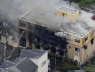 Death Toll Reaches 25 After Deadly Fire at Kyoto Anime Studio - R ..