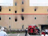 Toll in Japan suspected arson rises to 33: fire department